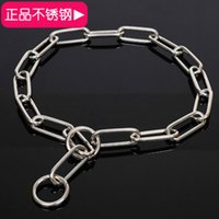 basic stainless steel - S M L XL NEW Quality Stainless Steel Metal Pet Dog Training Choke Collar Slip Snake Chain pc