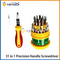 Wholesale 2016 hot in precision Magnetic screwdriver set with Non slip rubber handle essential tool kit for the gadget enthusiasts