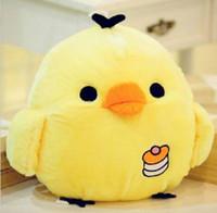 achat en gros de pâques libre jouets en peluche-20CM mignon mini poulet jaune poulet courte peluche jouet en peluche cadeau de Pâques Livraison gratuite