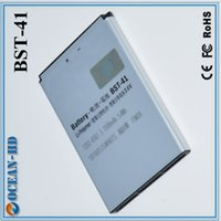 aspen phone - New Top Quality man v Lithium ion Mobile Phone Battery For Sony Ericsson Xperia X1 X1A X1i X2 X2i X10 X10i Aspen DC211