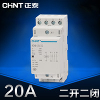 Wholesale CHINT home AC contactor V guide rail NCH8 NO NC closed P A