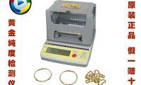 Wholesale H300K gold purity detector density meter gold Gold K gold detector number Detector