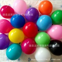 beautiful visits - 12 inch thick g round balloon decoration balloon wedding visit beautiful color special