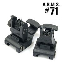 arms front sight - A R M S L ARMS Polymer Front Rear Flip up Sight Black