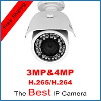 best ip cams - Best IP Camera MP MP IP Camera fps POE Module IP Camera Bullet Outdoor Indoor Waterproof Security Camera H IP Cam