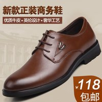 Wholesale Spring men size business Mens Leather breathable dress casual shoes large round British wedding