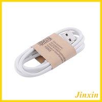 Cheap Cables Best Datas