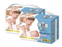Wholesale Eco freindly Baby Diapers Adult Diaper Baby Diapers Manufacturer From China Factory with S48 M40 L34 XL28 Series
