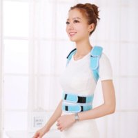 aluminium health - Professional Adult Aluminium Alloy Back Posture Brace Corrector Shoulder Support Band Belt Posture Correct Belt For Health Care
