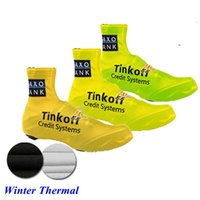 Wholesale 2016 Tinkoff Saxo Bank Green Yellow Cycling Overshoes MTB Bike Cycling Shoes Cover Bicycly Size S XL Cycling Shoes Covers
