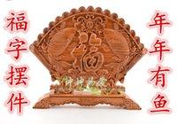 Cheap Peach Niannian Youyu duck carp swimming creative Pisces lucky ornaments screen housewarming gifts