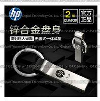 Wholesale DHL shipping GB GB GB GB GB High quality HP v285w USB flash drive pendrive memory stick U disk USB External storage disk U disk
