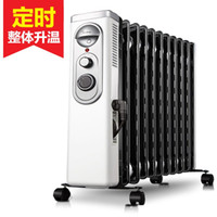 Wholesale heater timing household high end radiator oil heater oil ding