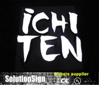 Wholesale advertising frontlit stainless steel LED letter sign and d sign letters