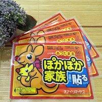 Wholesale Genuine pack post post happy baby warm hot warm paste Nuangongtie warm baby warm paste
