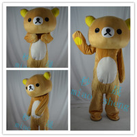 bear making supplies - 2016 Christmas Halloween The Easily bear Big the ten cartoon costumes for Halloween party supplies adult size Mascot Costumes ma
