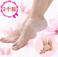 Wholesale New Heel Cracked Foot Care Protectors Tool Socks Silicone socks Moisturising Gel Socks with Small Holes Pair Foot Care Tool