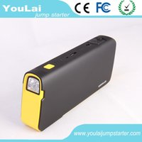 alibaba cars - Popular New products made in China hot sale alibaba china suppiers portable car battery power bank