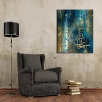 artist backgrounds - Experienced Artist Hand painted Abstract Background Islamic Calligraphy Oil Painting On Canvas Arab Oil Works