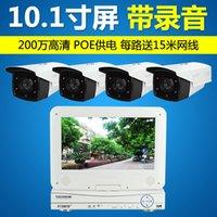 Livraison gratuite 2 millions de réseau de matériel de surveillance ensemble de 468 caméra HD home pickup paquet