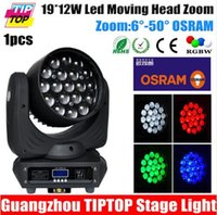 beam moving head light suppliers - Sample W in1 Osram Beam LED Moving Head Light DMX512 High Quality Zoom Chs RGBW Professional Stage Lighting Supplier