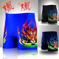 adorn beach shorts - New Men s Elastic Waist Tiger Adorn Swimwear Trunks Swimming Shorts Beach Boxers