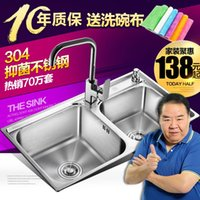 Wholesale Thousands of family kitchen stainless steel sink double groove package vegetable washing basin sink integrated thickening drawing