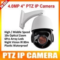 Wholesale P2P Mini Inch Onvif HD H High Middle Speed Dome PTZ IP Camera MP PTZ Mini x Optical Zoom Network Camera Outdoor Array IR Leds m