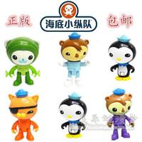 Wholesale Cartoon Movie Octonauts Plastic Action Figure cm Kids Toys