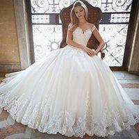 beautiful strapless wedding dresses - 2016 new gauze strapless A line trailing Wedding Dresses sexy backless lace applique Church officially Wedding Dress Beautiful Bride Wedding