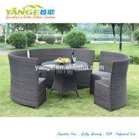 rattan outdoor furniture - YANGE luxury rattan outdoor furniture YG