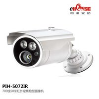 Wholesale 700 line meters waterproof gun type infrared camera tvl