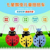 Wholesale Yo baby stroller car Children scooter Beetle Shilly car with music ladybird shilly car baby scooter children four new Beetle car