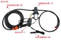 acura water pump - pump cleaner Trainborn Portable High Pressure Car Wash Device Electric Washing Machine Car Washer Equipment High Pressure Water Pump