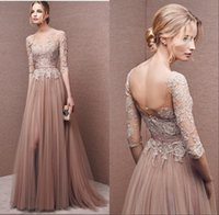 Wholesale Modest Women Lace Formal Evening Dresses Sheer Illusion Sleeves Appliqued Floor Length Tulle Evening Gowns party Guest Dresses For Prom