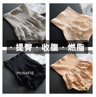 Wholesale MUNAFIE High Waist Womens Panties Seamless Underwear Waist Abdomen Hip Fat Burning Cotton Lace Underwears DHL aa