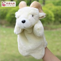 antelope baby - Children Hand Puppet kids doll baby plush Stuffed Toy Small antelope animal shapes Puppets toys Christmas birthday gift