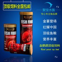 Wholesale reddening parrot fish feed fish food and aquarium fish tropical fish blood parrot fish enriched feed Map
