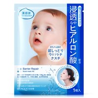 baby skin care oil - Brand Skin Care Hyaluronic acid Facial Mask ml Oil Control Shrink Pores Moisturizing Soothing Brighten Baby Face Masks