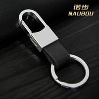 ball chain end - Metallic leather car key chain custom key chain high end men s waist