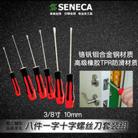 Wholesale SENECA Taiwan sets of a cross screwdriver kit screwdriver repair disassemble S2 of the group