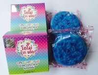 Wholesale Pre sale Brand New items New OMO White Plus Acid Blue Soap Speed Whitening Faster Clear Dark spot Skin