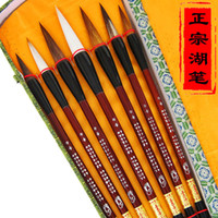 Wholesale Brush set the quot scholar s four jewels quot high grade learning calligraphy entry to practice traditional Chinese painting
