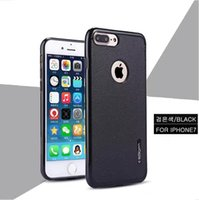 apple packing design - 2016 new procet bussiness design Spigen cover Cases Shockproof Soft slim TPU For Iphone7 and IPHONE7 Plus with good packing