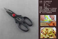Wholesale Multifunction Stainless Steel Kitchen Scissors kitchen knives accessories cooking tools steel chicken scissors hot sale