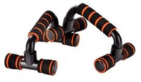 Wholesale H Shape Push Up Rack Portable Plastic Push Up Frame Arm Muscle Trainer Frame Home Fitness Training Equipment