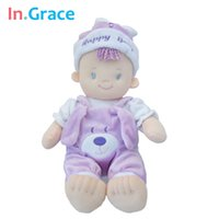 baby coffee machine - In Grace super soft baby reborn dolls plush and stuffed baby doll colors with cute hat safe material machine washable baby toy