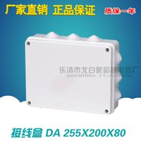 Wholesale Hole DA X200X80 High end sealing waterproof junction box anti dust and anti corrosion large size connection box