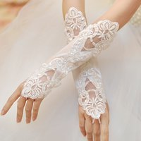Wholesale 2016 Beautiful Bridal Gloves White Fingerless Lace Appliqued Pearl Beaded Bridal Gloves Wedding Gloves Cheap EM01467
