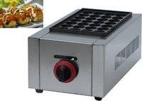 Wholesale Gas Fish grill Model NP CH fish waffle machine mm fish grill machine stainless steel machine gas fish grill Takoyaki